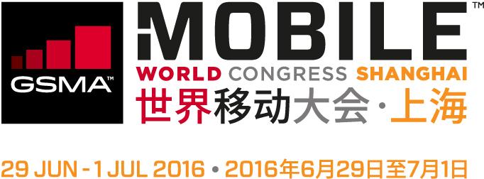 MWC Shangai 468x60