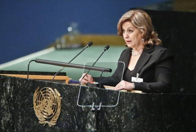 Ministra cubana de Justicia, María Esther Reus