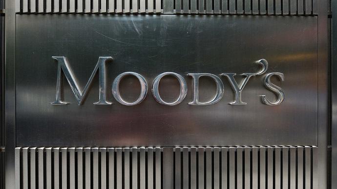 Moody's subió la calificación de instituciones financieras argentinas