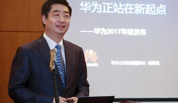 Huawei Ken Hu