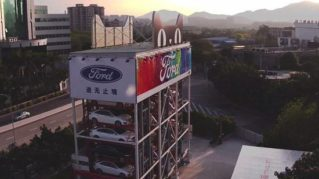 Super Test Drive de Ford y Alibaba