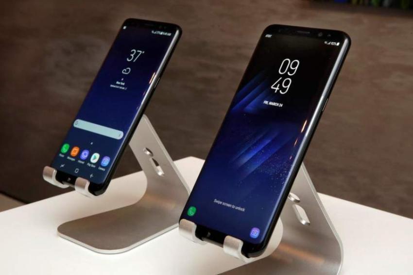 Samsun Galaxy S9