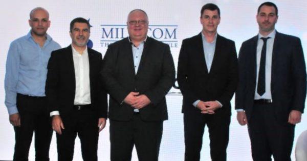 Millicom Datacenter